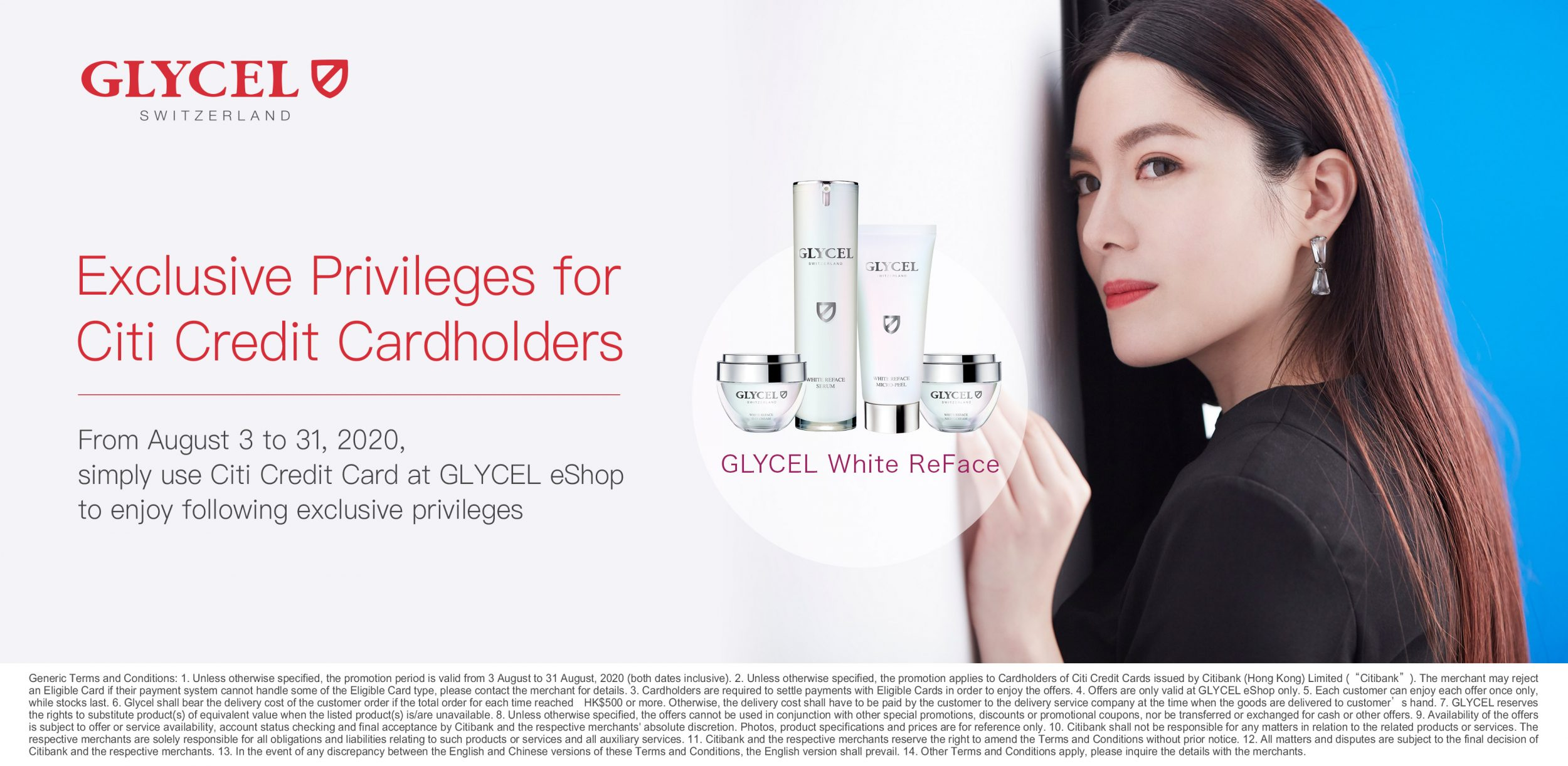 Exclusive for Citi Credit Card